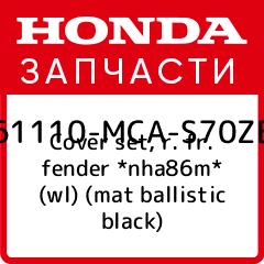 Cover set, r. fr. fender *nha86m* (wl) (mat ballistic black), Honda, 61110-MCA-S70ZB фото