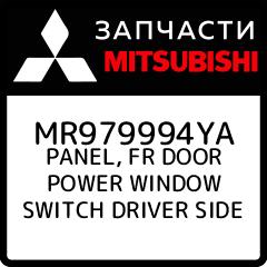 PANEL, FR DOOR POWER WINDOW SWITCH DRIVER SIDE, Mitsubishi, MR979994YA фото