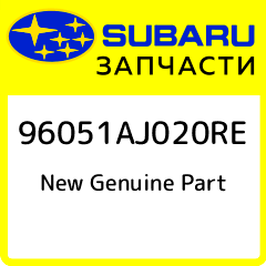 New Genuine Part, Subaru, 96051AJ020RE