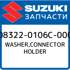 Купить WASHER, CONNECTOR HOLDER, Suzuki, 08322-0106C-000