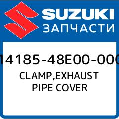 CLAMP,EXHAUST PIPE COVER, Suzuki, 14185-48E00-000 фото