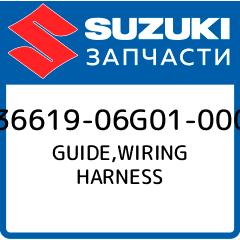 GUIDE,WIRING HARNESS, Suzuki, 36619-06G01-000 фото