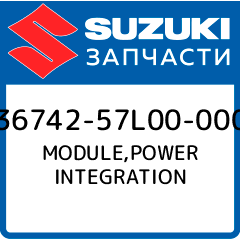 Купить MODULE, POWER INTEGRATION, Suzuki, 36742-57L00-000