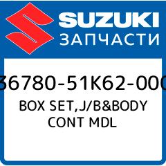 BOX SET,J/B&BODY CONT MDL, Suzuki, 36780-51K62-000