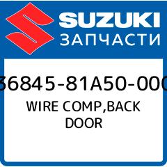 Купить WIRE COMP, BACK DOOR, Suzuki, 36845-81A50-000
