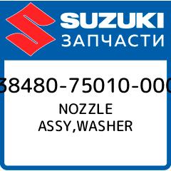 Купить NOZZLE ASSY, WASHER, Suzuki, 38480-75010-000