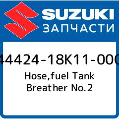 Hose,fuel Tank Breather No.2, Suzuki, 44424-18K11-000 фото