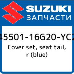 Cover set, seat tail, r (blue), Suzuki, 45501-16G20-YC2