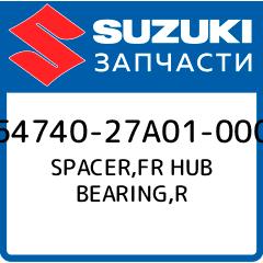 SPACER,FR HUB BEARING,R, Suzuki, 54740-27A01-000 фото
