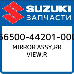 MIRROR ASSY,RR VIEW,R, Suzuki, 56500-44201-000