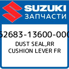 DUST SEAL,RR CUSHION LEVER FR, Suzuki, 62683-13600-000