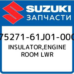 INSULATOR,ENGINE ROOM LWR, Suzuki, 75271-61J01-000