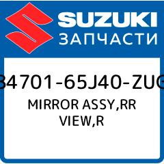 MIRROR ASSY,RR VIEW,R, Suzuki, 84701-65J40-ZUG фото