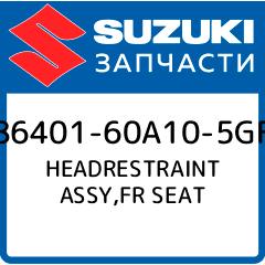 Купить HEADRESTRAINT ASSY, FR SEAT, Suzuki, 86401-60A10-5GF