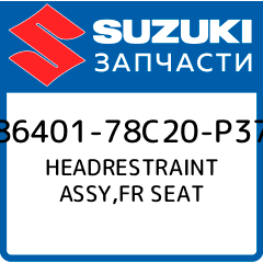 Купить HEADRESTRAINT ASSY, FR SEAT, Suzuki, 86401-78C20-P37