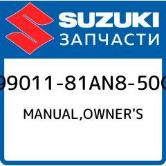 MANUAL,OWNER'S, Suzuki, 99011-81AN8-50C фото