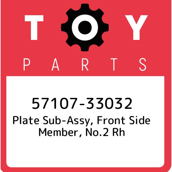 Genuine Toyota Rail Extension 57107-33032