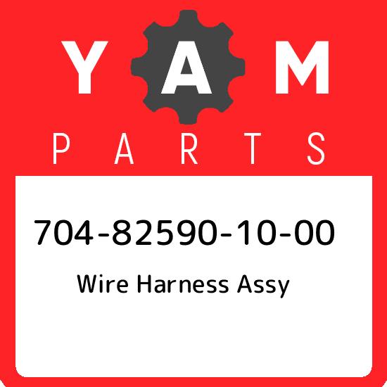 Yamaha 704-82590-10-00 WIRE HARNESS ASSY