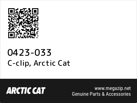 C-clip, Arctic Cat 0423-033 oem parts
