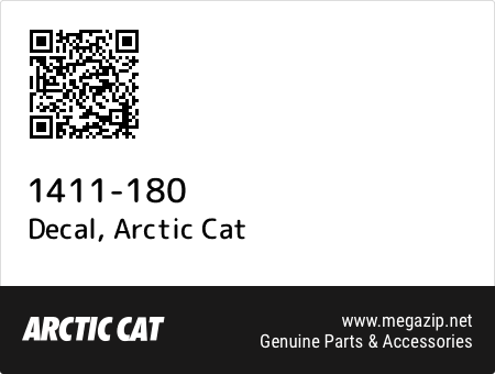 Decal, Arctic Cat 1411-180 oem parts