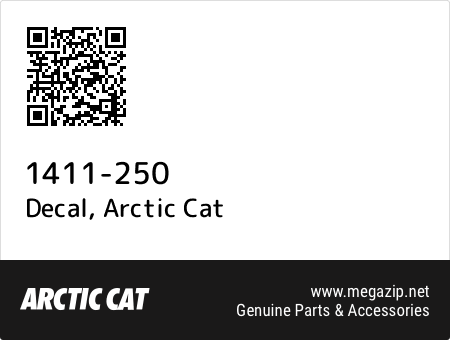 Decal, Arctic Cat 1411-250 oem parts