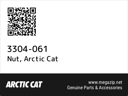 Nut, Arctic Cat 3304-061 oem parts