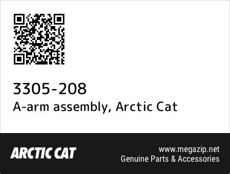 A-arm assembly, Arctic Cat 3305-208 oem parts