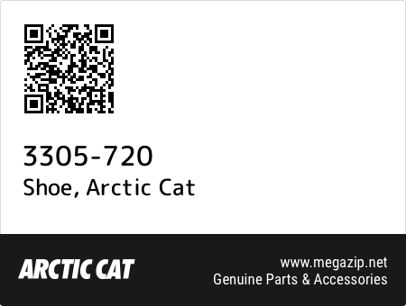 Shoe, Arctic Cat 3305-720 oem parts