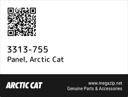 Panel, Arctic Cat 3313-755 oem parts