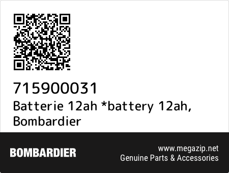 Batterie 12ah *battery 12ah, Bombardier 715900031 oem parts