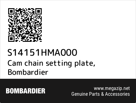 Cam chain setting plate, Bombardier S14151HMA000 oem parts