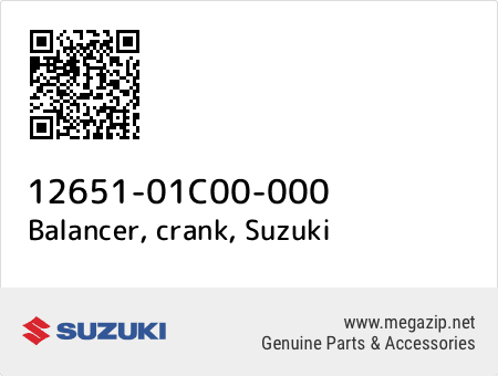 Balancer, crank, Suzuki 12651-01C00-000 oem parts