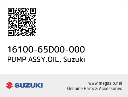 Genuine GM Insulator-I//P Acsry Tr Plt 15238632
