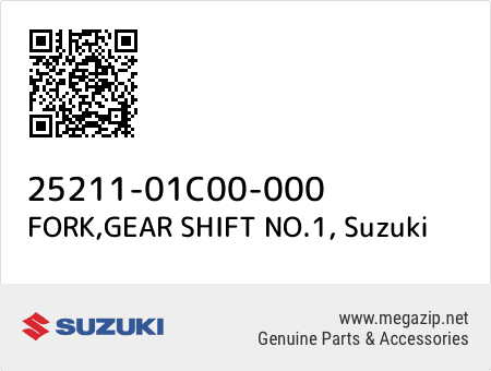 FORK,GEAR SHIFT NO.1, Suzuki 25211-01C00-000 oem parts