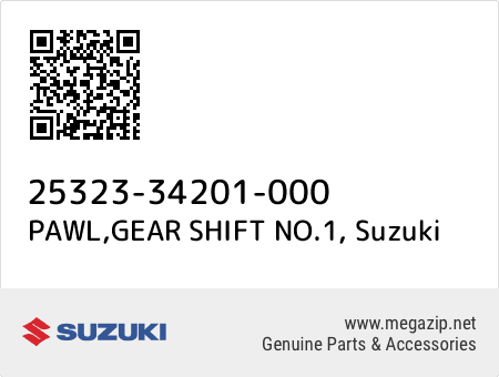 PAWL,GEAR SHIFT NO.1, Suzuki 25323-34201-000 oem parts