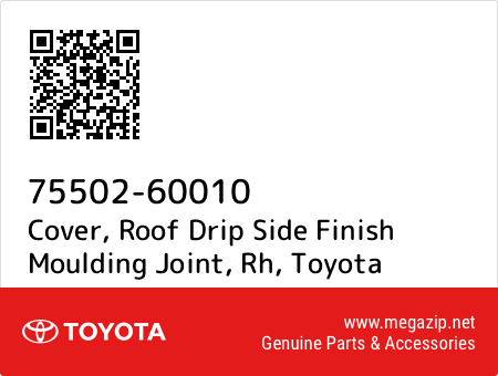 Genuine Toyota Joint 75502-60010