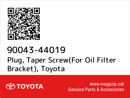 9004344019 PLUG, TAPER SCREW(FOR OIL FILTER BRACKET)