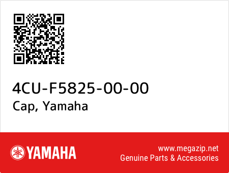 Cap, Yamaha 4CU-F5825-00-00 oem parts