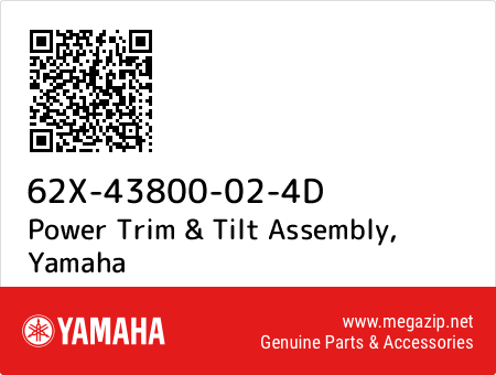 62X-43800-02-4D Power Trim & Tilt Assembly, Yamaha