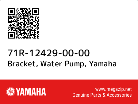 Bracket, Water Pump, Yamaha 71R-12429-00-00 oem parts