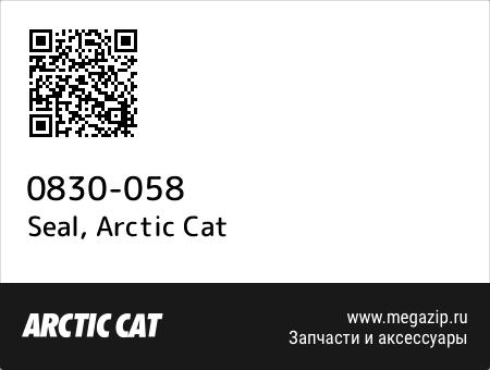 Seal, Arctic Cat 0830-058 запчасти oem