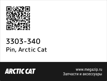 Pin, Arctic Cat 3303-340 запчасти oem