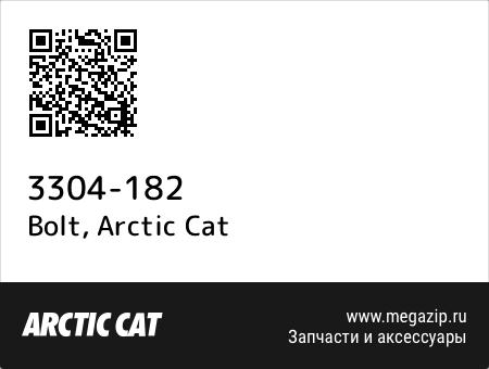 Bolt, Arctic Cat 3304-182 запчасти oem