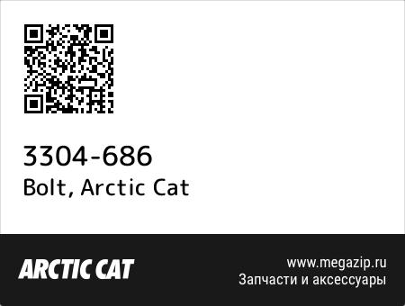Bolt, Arctic Cat 3304-686 запчасти oem