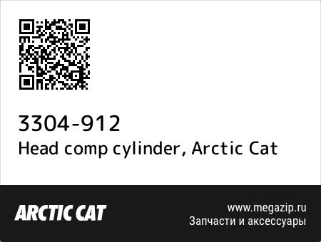 Head comp cylinder, Arctic Cat 3304-912 запчасти oem