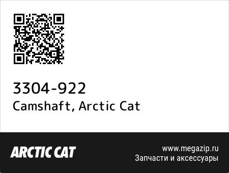 Camshaft, Arctic Cat 3304-922 запчасти oem