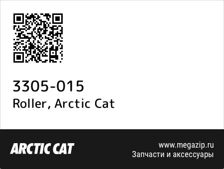 Roller, Arctic Cat 3305-015 запчасти oem