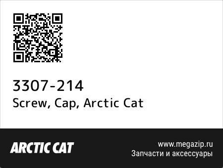 Screw, Cap, Arctic Cat 3307-214 запчасти oem