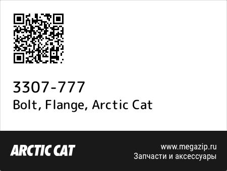 Bolt, Flange, Arctic Cat 3307-777 запчасти oem
