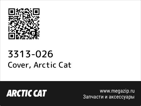 Cover, Arctic Cat 3313-026 запчасти oem